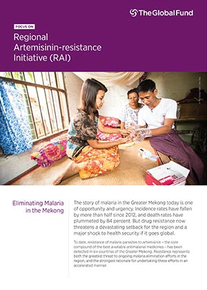 Focus On Regional Artemisinin-Resistance Initiative