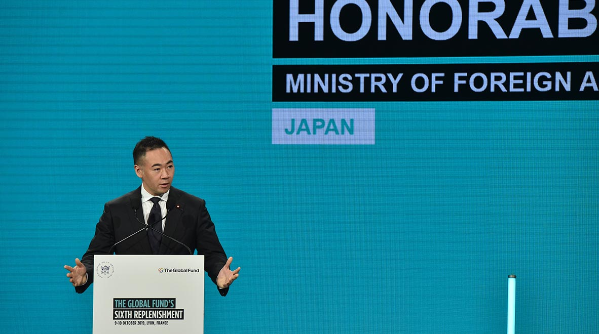 State Minister Keisuke Suzuki, Minister of Foreign Affairs Japan, pledges his country's contribution to the Global Fund at the Sixth Replenishment Conference in Lyon, France 10 October 2019.